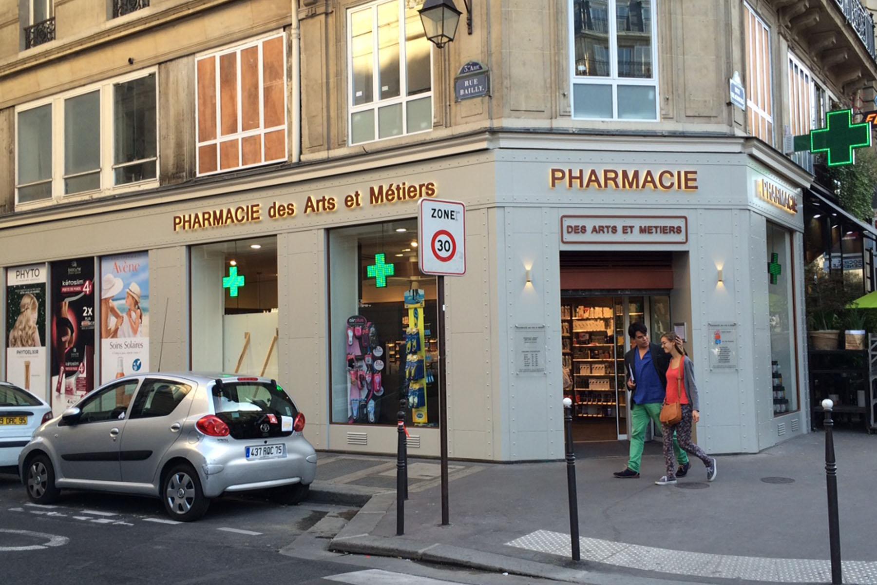 pharma-am-1