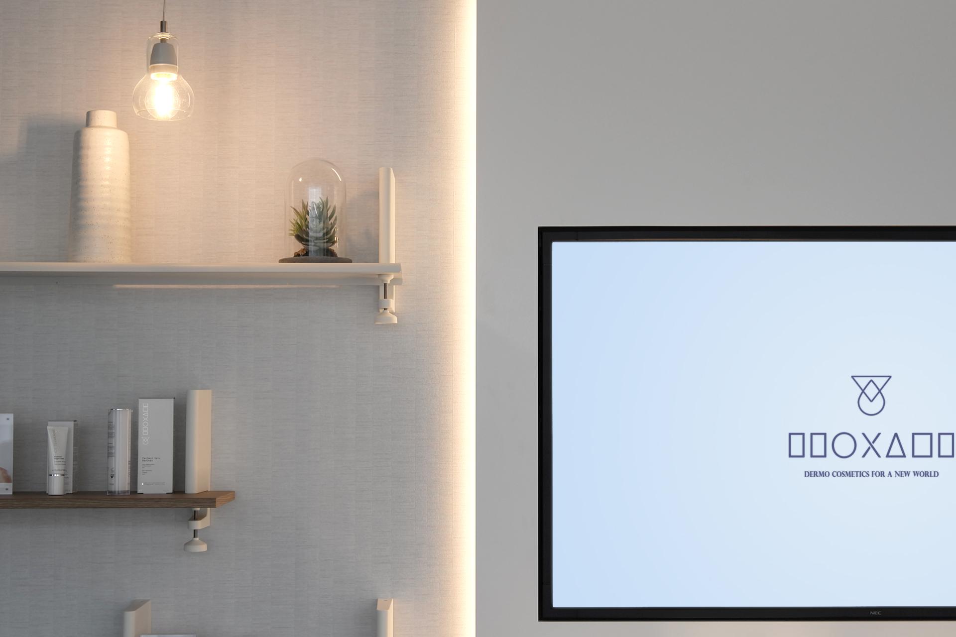 Salon d'attente 1